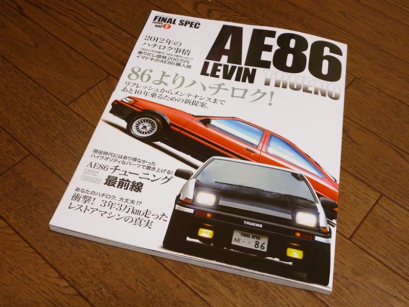 http://www.yasu-ep.com/blog/_upfile/blog-120527a.jpg