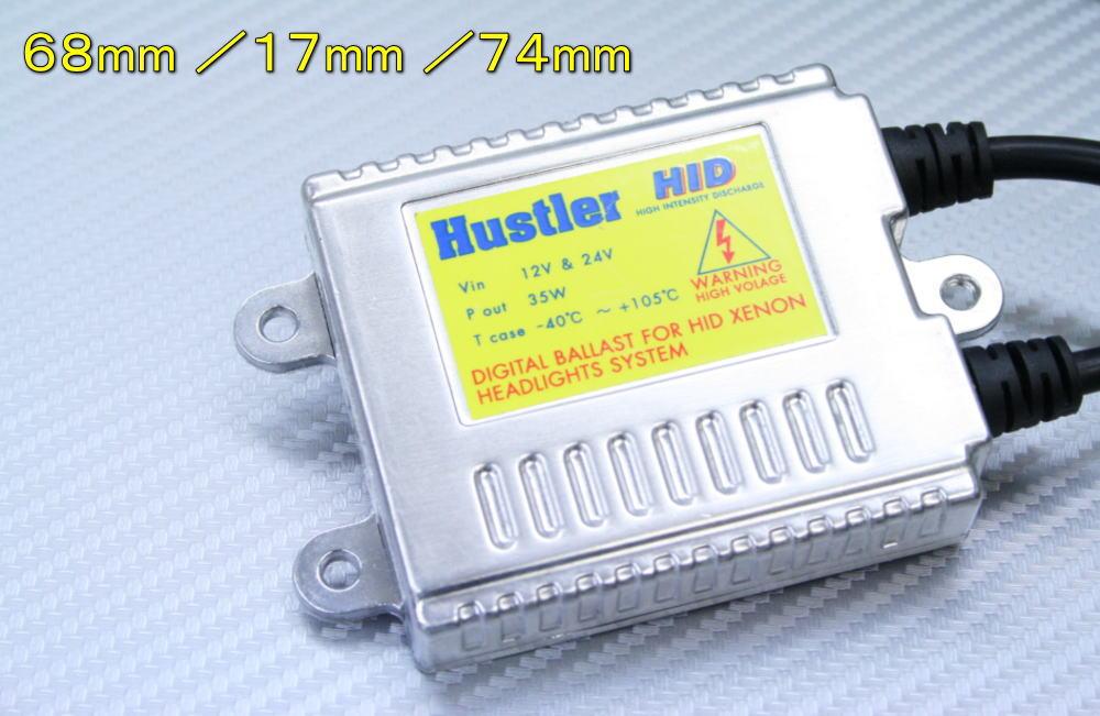 Hustler 12V&24V 35W 最新型ASICチップ搭載 超薄型バラスト