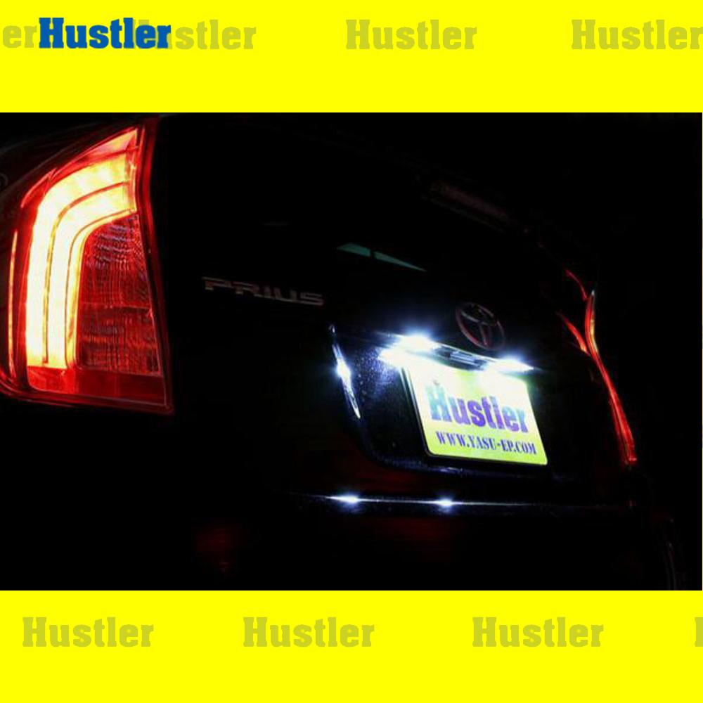 プリウス 30 専用 ナンバー灯 左右 ホワイトLED
