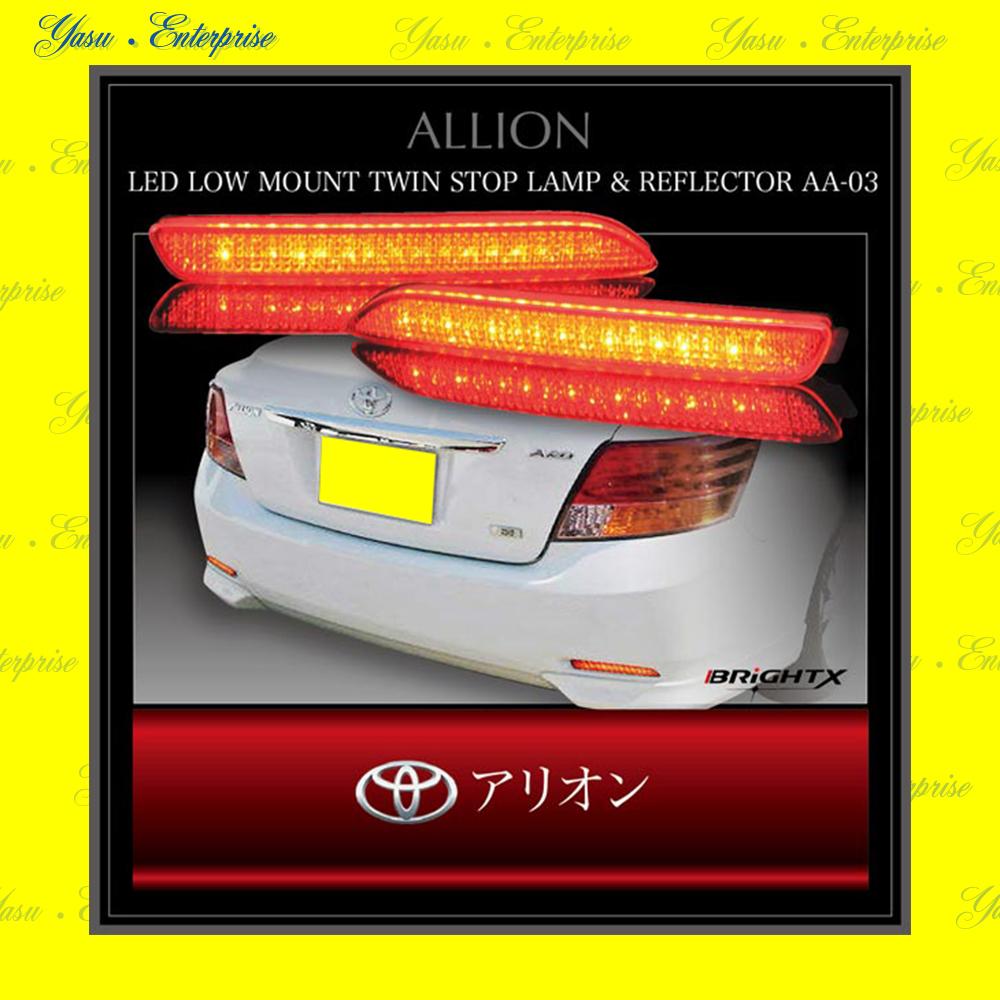 アリオン 全面発光 LED(32発)リフレクター 反射板 車検対応