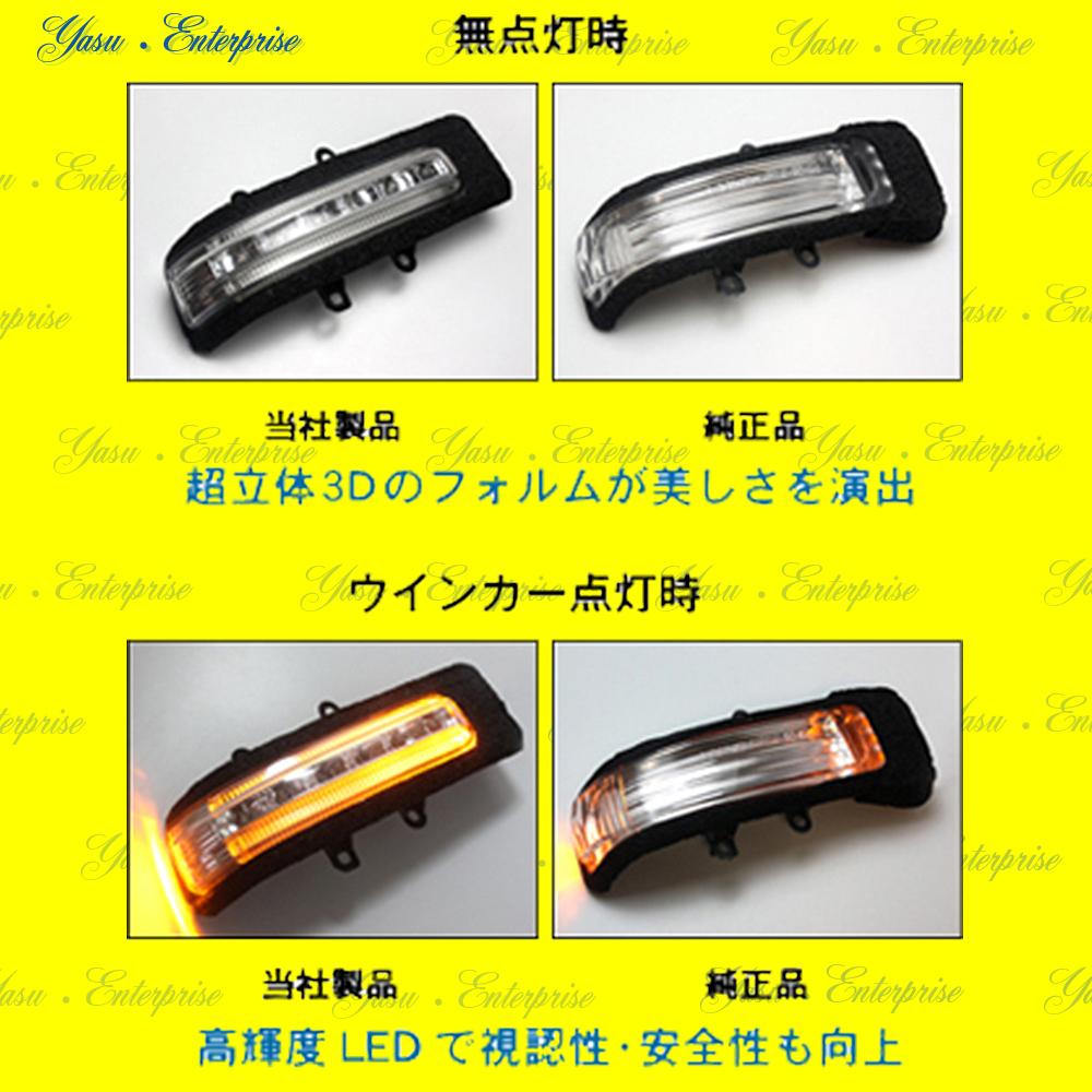ラッシュ LEDドアミラーウィンカー&デイライト ホワイトライン スモークレンズ