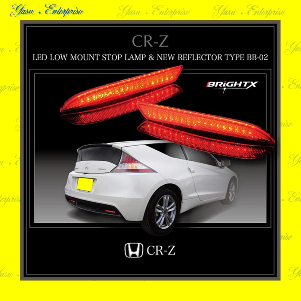 CR-Z ZF1 全面発光 LED(32発)リフレクター 反射板 車検対応