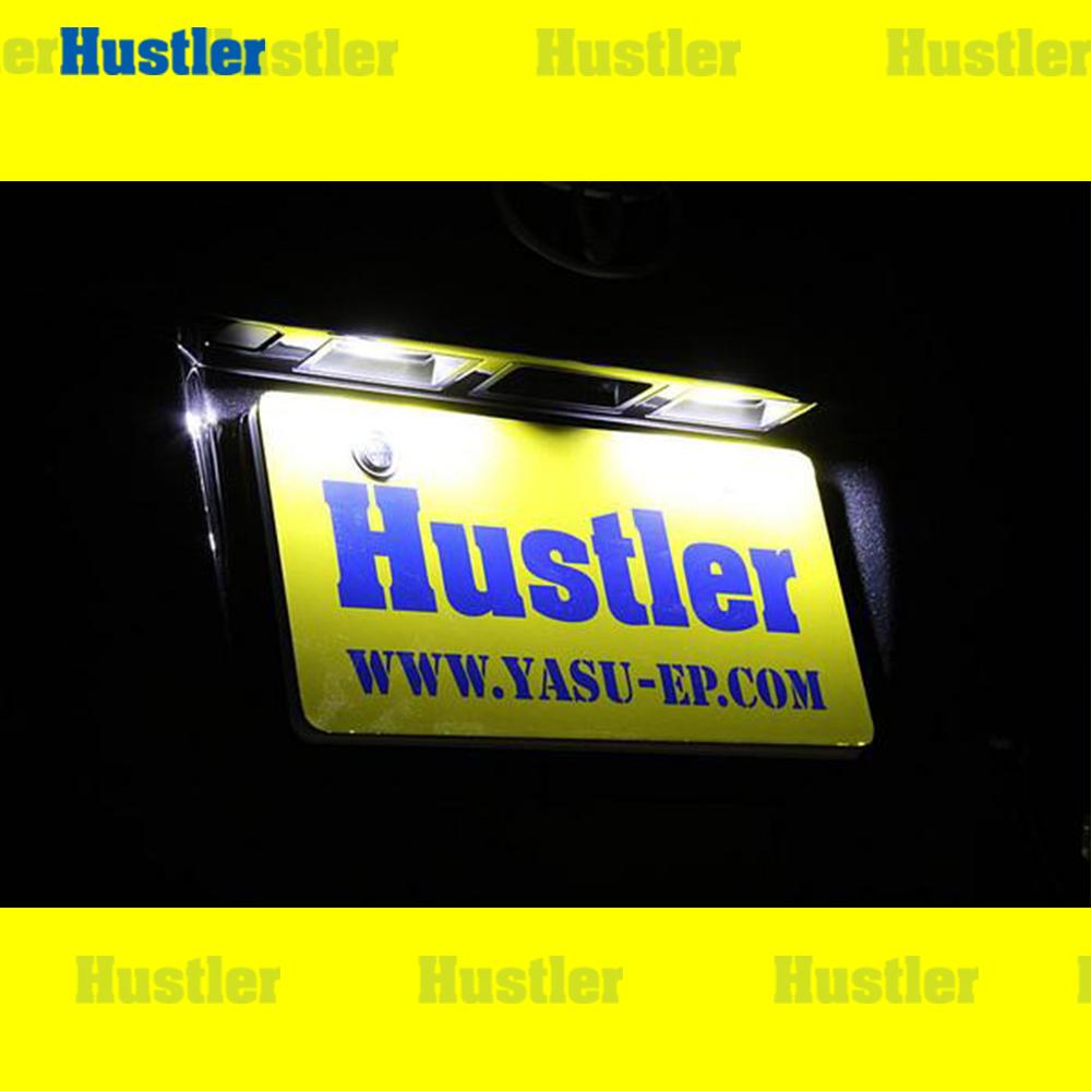 フィールダー 16系 角度付 ナンバー灯 ライセンスランプ 左右 LED ホワイト Set