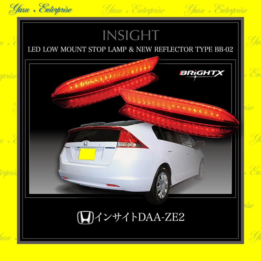 インサイト INSIGHT 全面発光 LEDリ(66発)リフレクター 車検対応