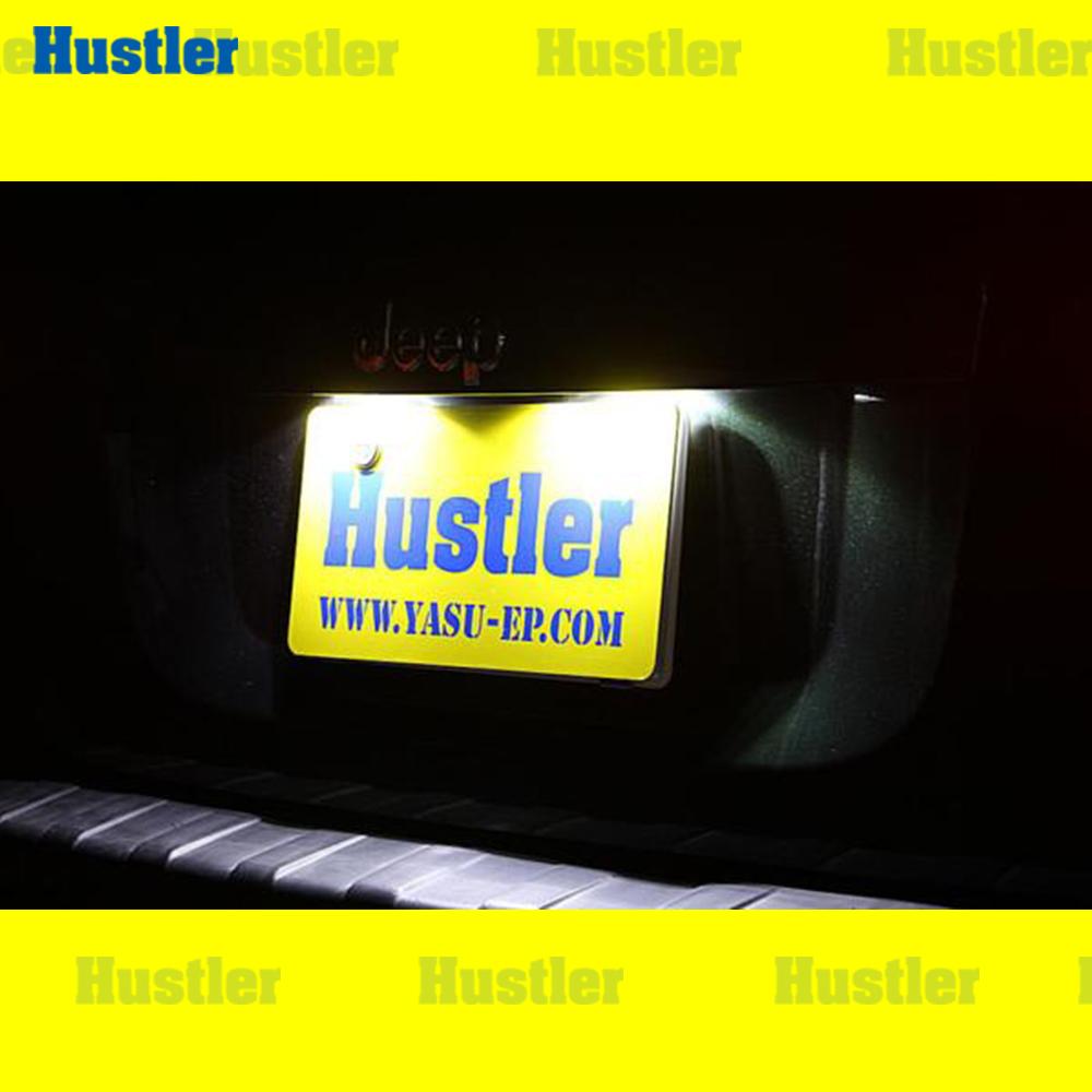 クライスラー JEEP ジープ パトリオット専用 ナンバー灯(ライセンスバルブ) スーパーホワイト LED