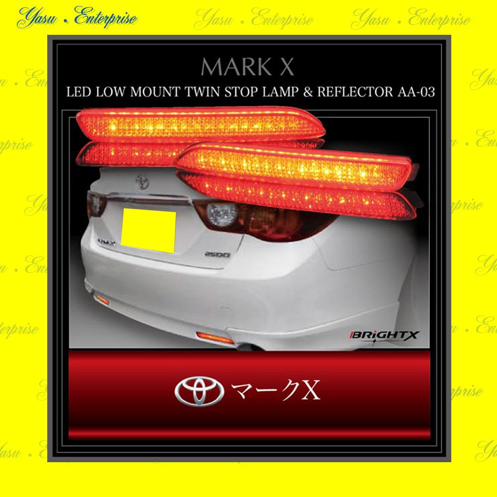 マークX 130系 全面発光 LED(32発)リフレクター 車検対応