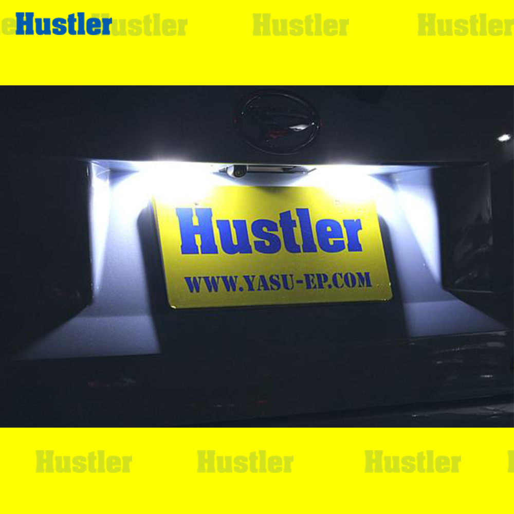 MOVE ムーヴ LA150S/160S 専用 ナンバー灯(ライセンス) スーパーホワイト LED