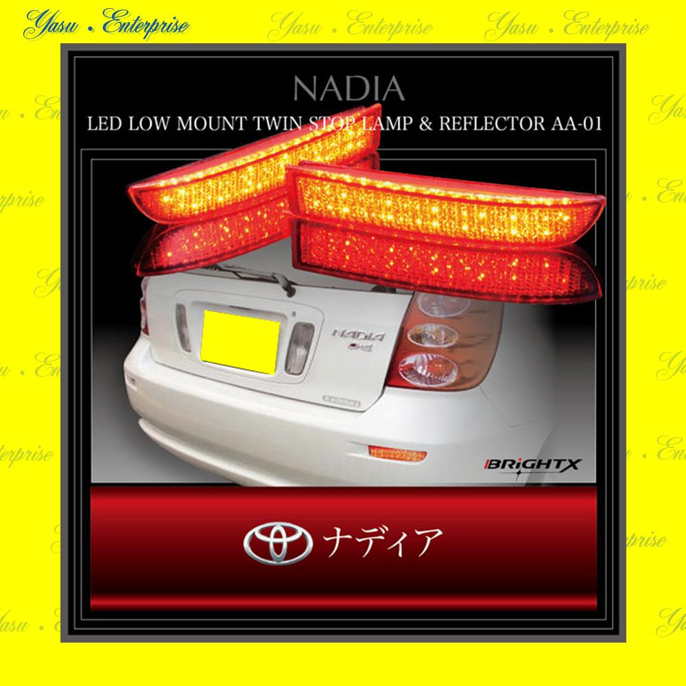 ナディア 10系 全面発光 LED(66発)リフレクター 車検対応