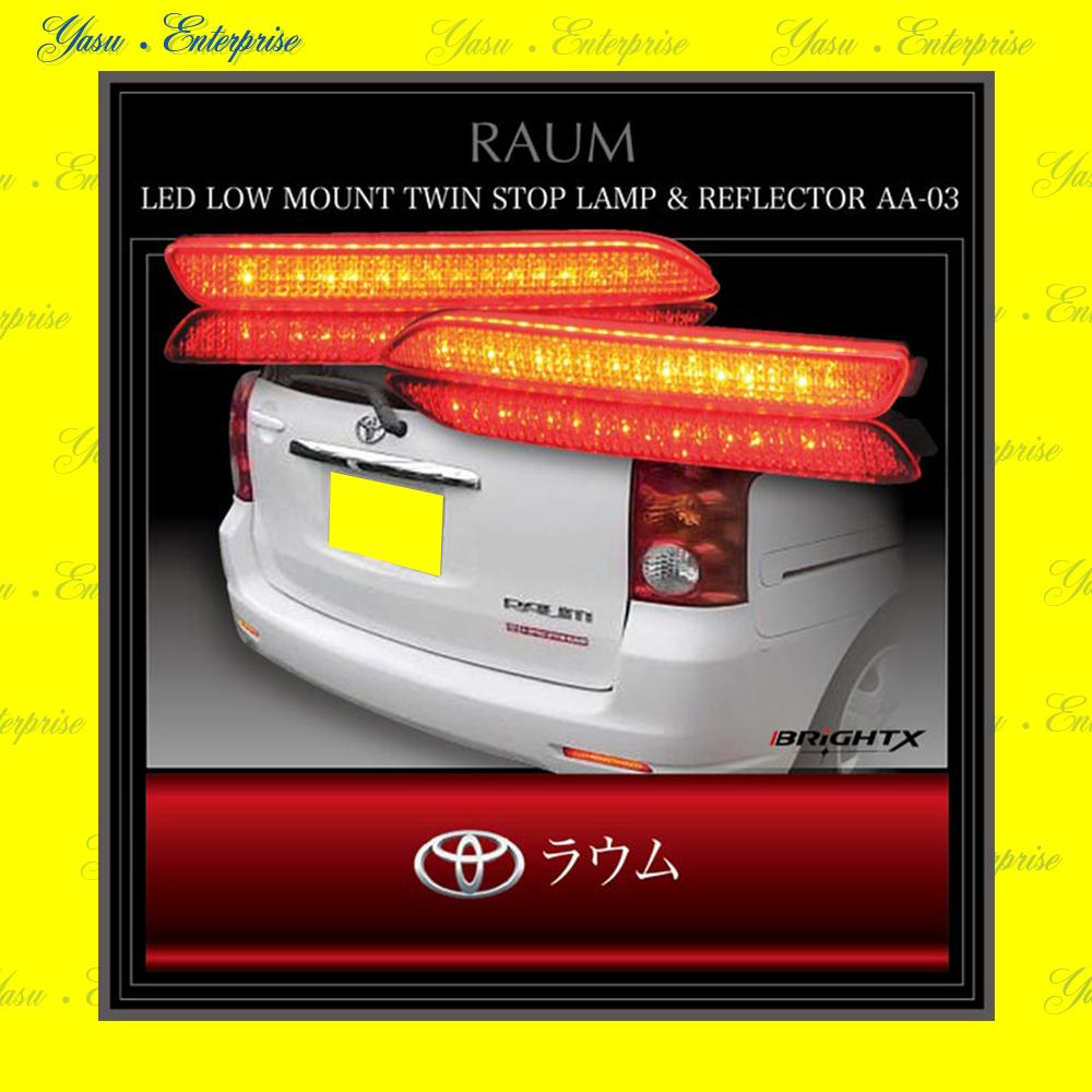 ラウム 20系 全面発光 LED(32発)リフレクター 車検対応