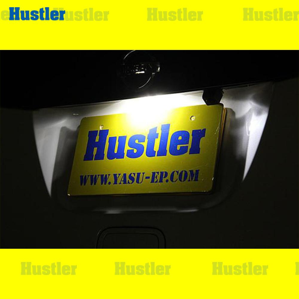 日産 ルークス ML21S 専用角度付 ナンバー灯(ライセンスバルブ) スーパーホワイト LED