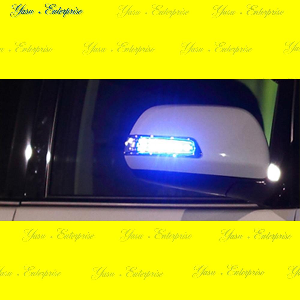 シエンタ LEDドアミラーウィンカー&デイライト ブルー クリアレンズ