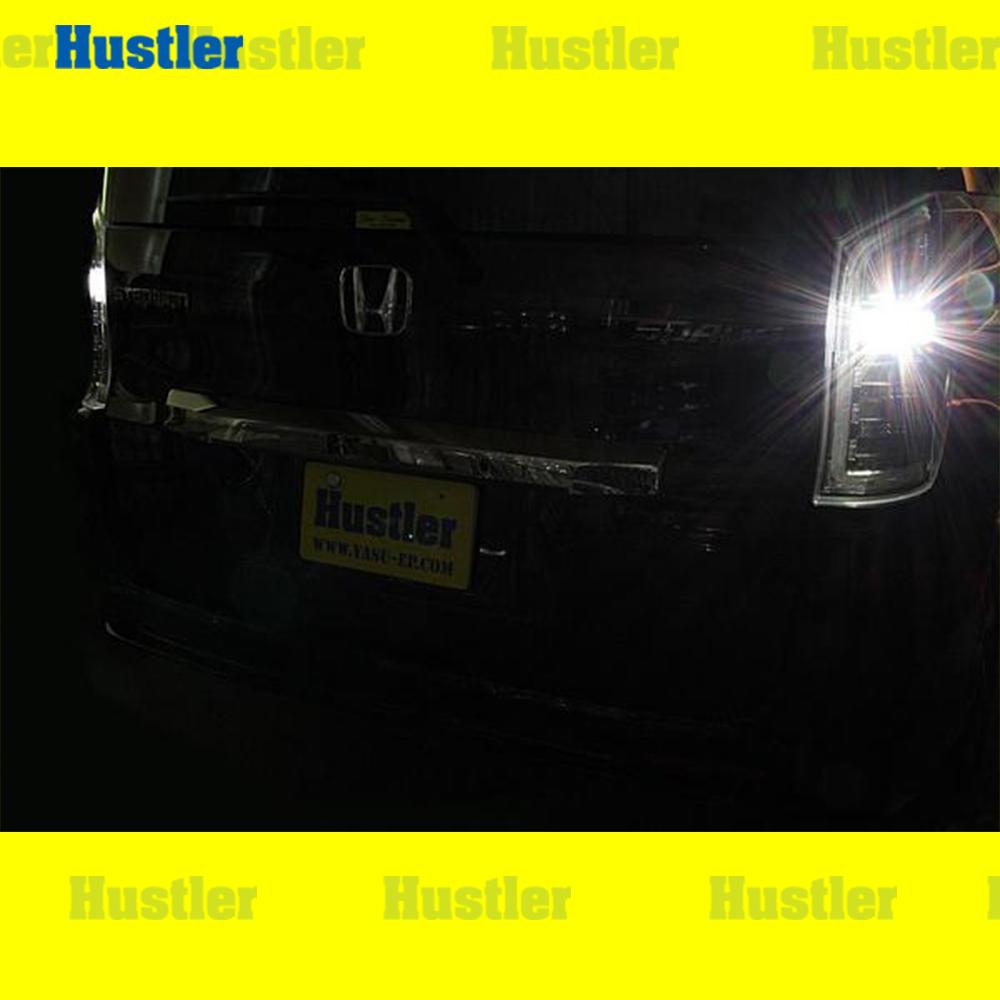 ステップワゴン スパーダ RK バックランプ 左右 LED ホワイト Set