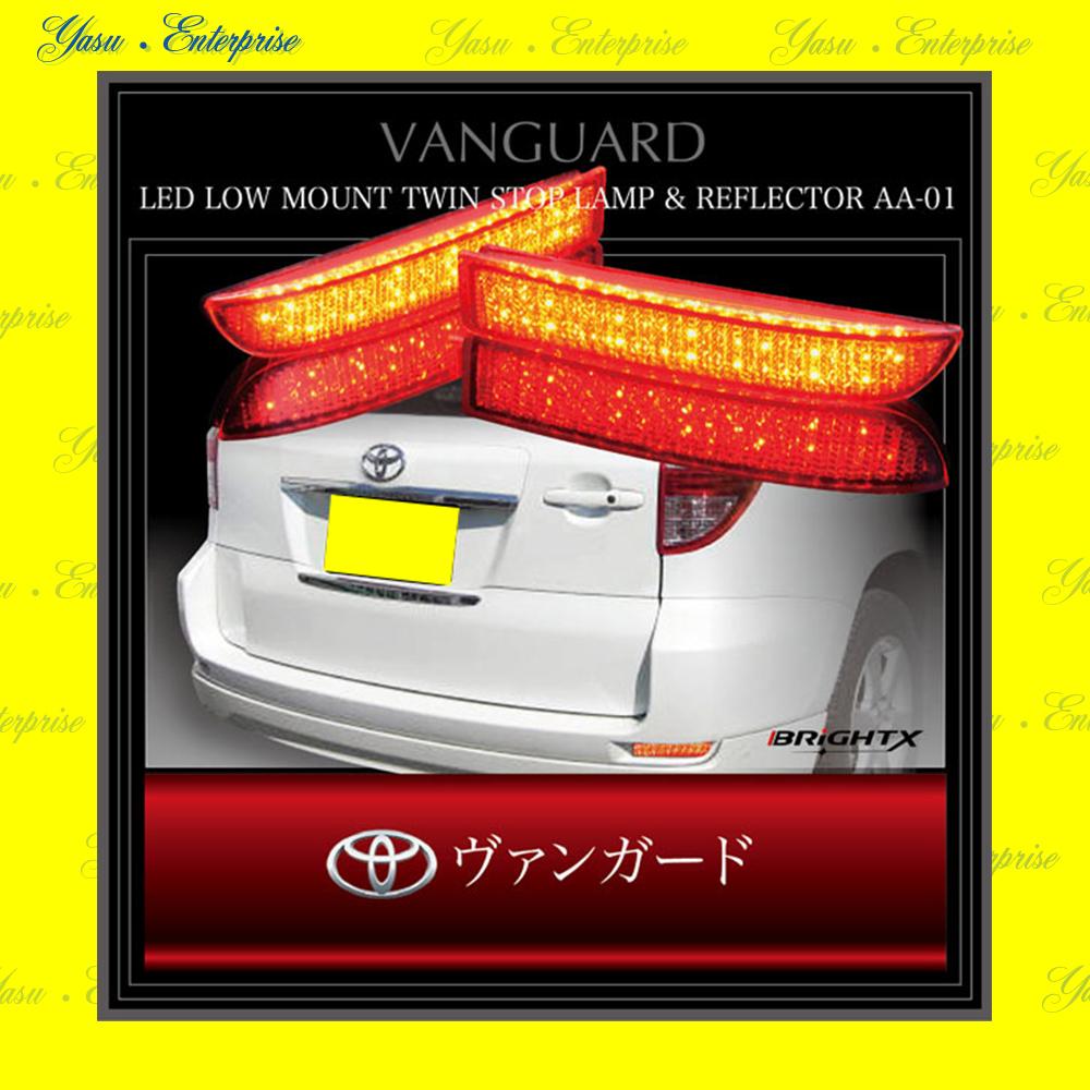 ヴァンガード 33W/38W 全面発光 LEDリフレクター 車検対応