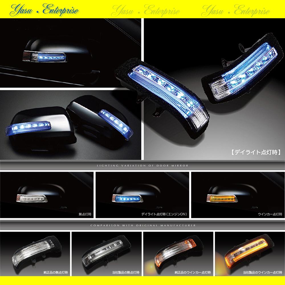 ヴェルファイア 20系 V/X/Z LEDドアミラーウィンカー ブルーライン スモークレンズ