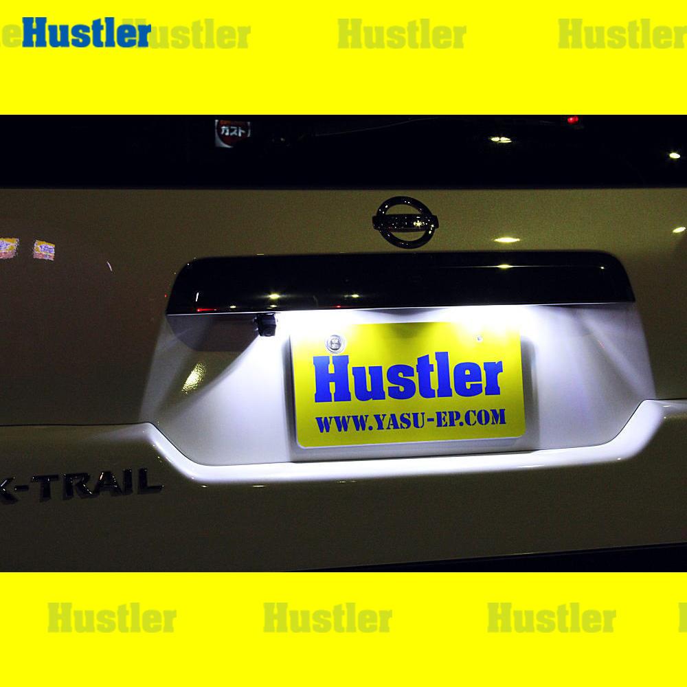 エクストレイル T31 専用 ナンバー灯 LED ホワイト